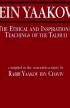 Ein Yaakov (Online Book)