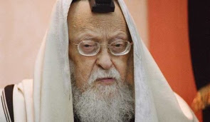 Rav Yosef Shalom Elyashiv