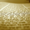 Talmud Page