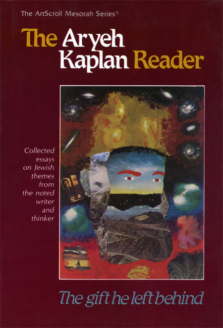 The Aryeh Kaplan Reader