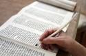 Writing Torah