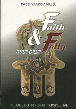 faith and folly