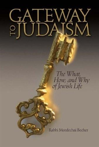 gateway to judaism