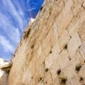 western_wall