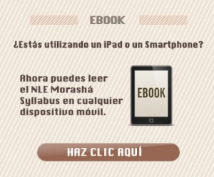 ebook-banner-spanish