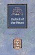 The Duties of the Heart (Online Book)