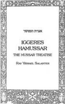 IggeresHaMussar
