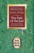 Mesilas Yesharim (Online Book)