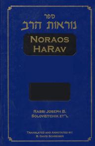 NoraosHaRav
