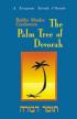 Tomer Devorah (Online Book)