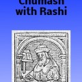 Rashi-front-cover