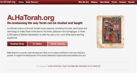 AlHaTorah.org