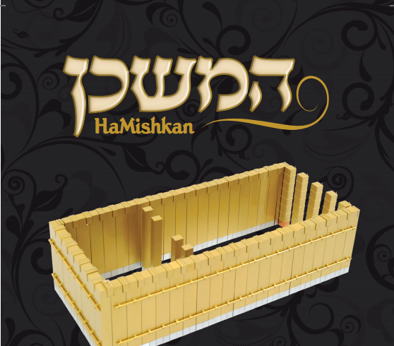 The Mishkan Build Amp Bring The Tabernacle To Life In Your