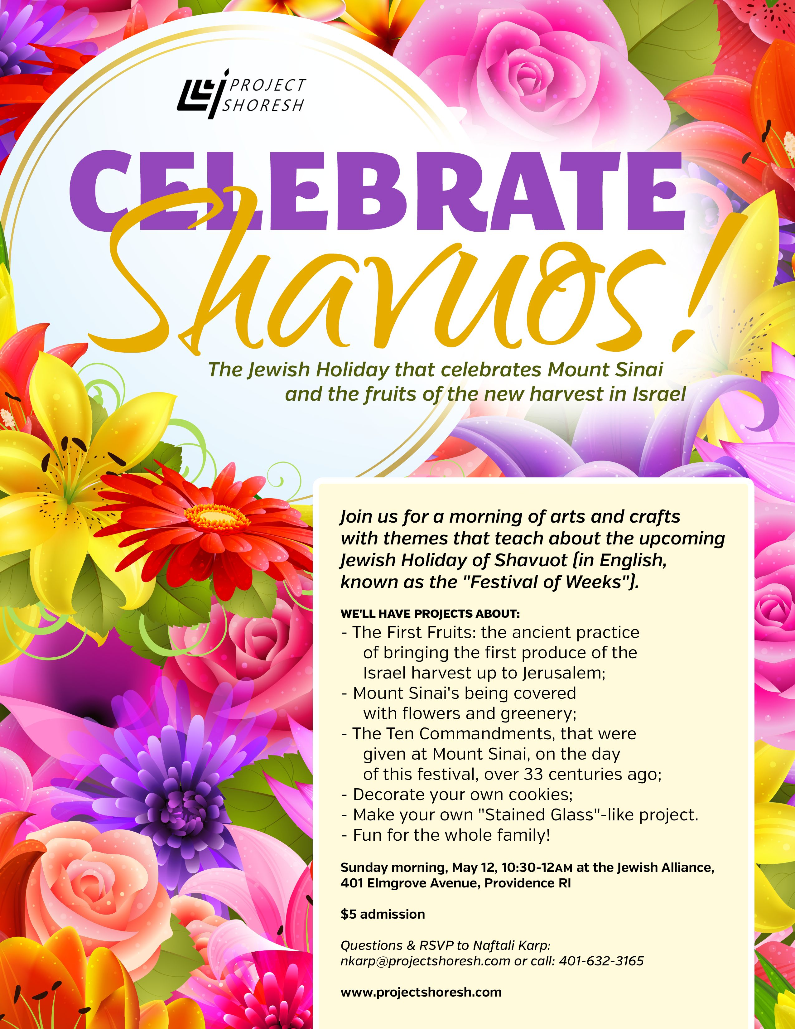 shavuot resources nle resources
