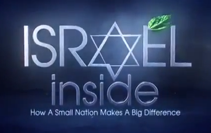 Documental_Israel