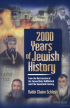 2000 Years of Jewish History (Online Book)