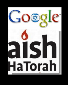 AishGoogle