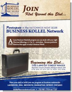 Business Kollel