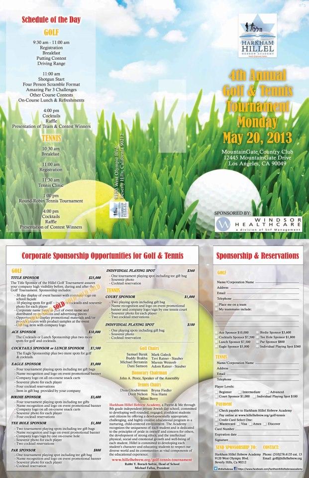 Hilel Golf