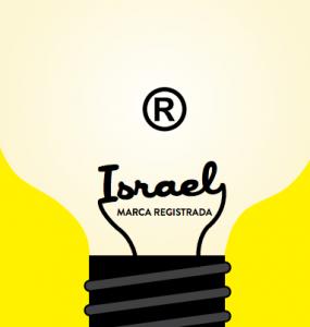 IsraelMarcaRegistrada