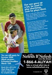 NBN baseball