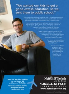 NBN_Public_School_Ad