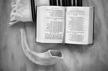 The Complete Rosh Hashanah and Yom Kippur Prayer Service