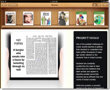 iPad Torah