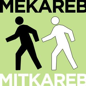 Mekareb_Mitkareb_2