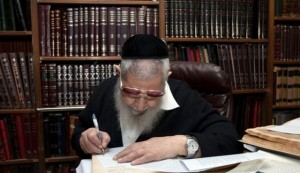ovadia writing