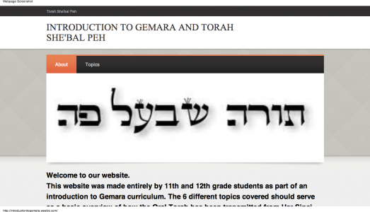 introduction to gemara and torah she'bal peh - About