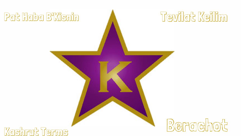 Star K 10
