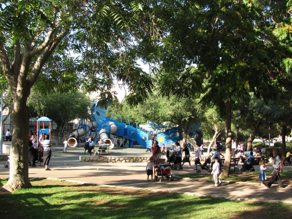 The Arzei HaBira Park