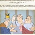 Torah Live Megillah
