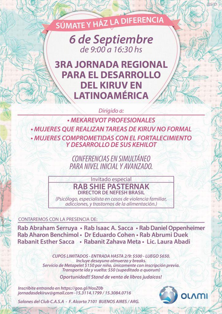 3ras-Jornadas-Regionales