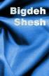 Bigdeh Shesh (Online Book)